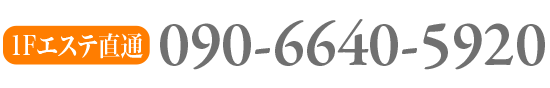 090-6640-5920